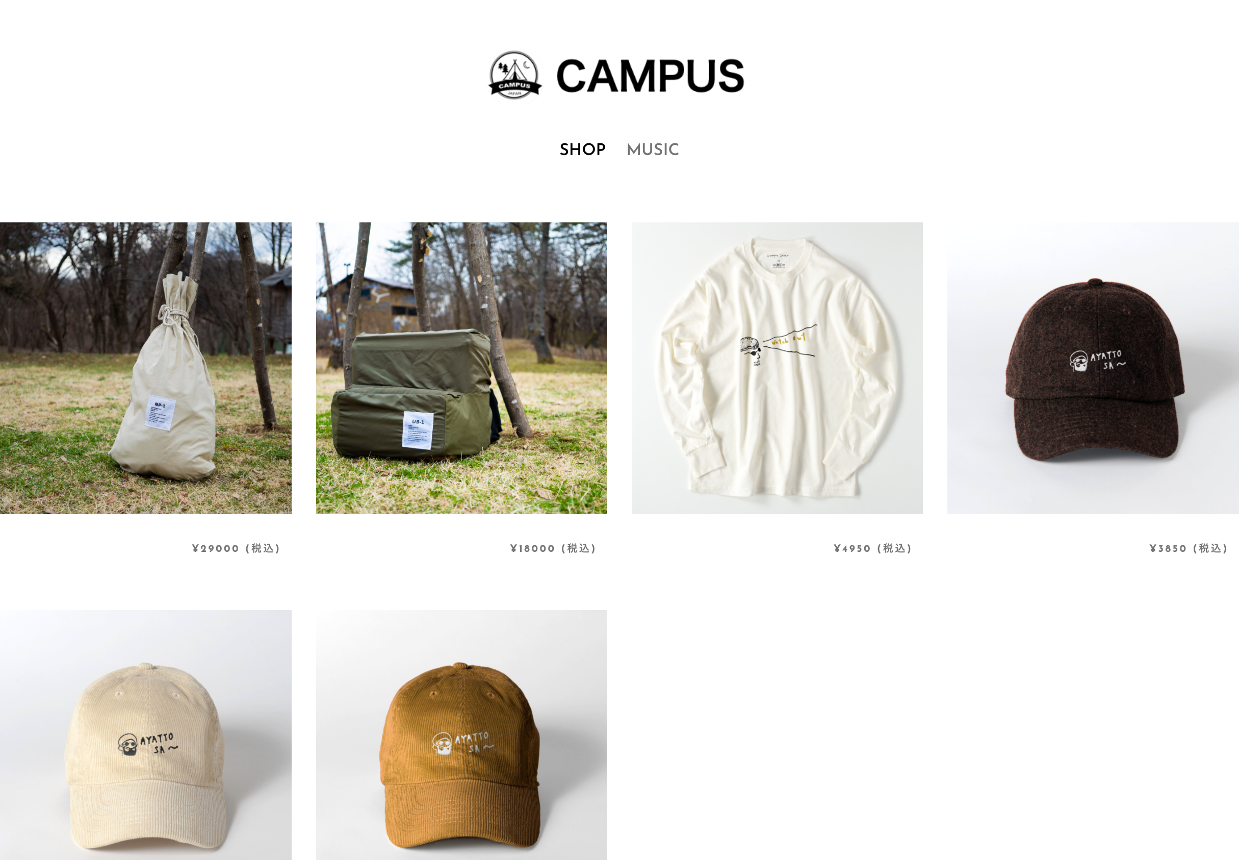 CAMPUSサイトイメージ